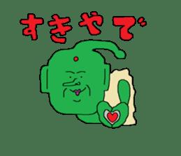 Interesting liver Kawa series sticker #612567