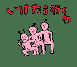Interesting liver Kawa series sticker #612571