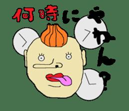 Interesting liver Kawa series sticker #612573