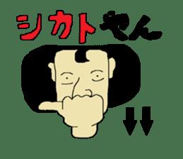 Interesting liver Kawa series sticker #612578
