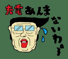 Interesting liver Kawa series sticker #612579