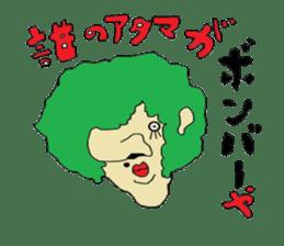 Interesting liver Kawa series sticker #612584