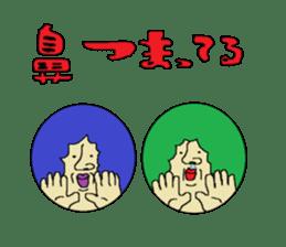 Interesting liver Kawa series sticker #612585