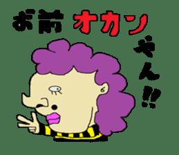 Interesting liver Kawa series sticker #612586