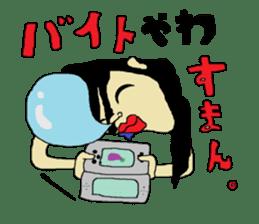 Interesting liver Kawa series sticker #612591