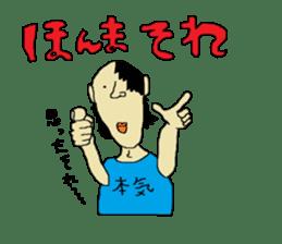 Interesting liver Kawa series sticker #612593