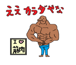 Interesting liver Kawa series sticker #612599