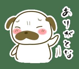 """Pug mame """"Pug-suke"""" sticker #612602"""