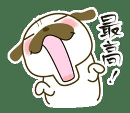 """Pug mame """"Pug-suke"""" sticker #612603"""