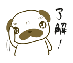 """Pug mame """"Pug-suke"""" sticker #612605"""