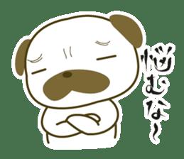 """Pug mame """"Pug-suke"""" sticker #612606"""