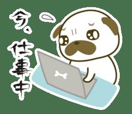 """Pug mame """"Pug-suke"""" sticker #612609"""