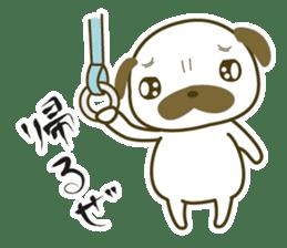 """Pug mame """"Pug-suke"""" sticker #612610"""