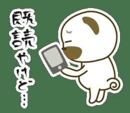 """Pug mame """"Pug-suke"""" sticker #612611"""