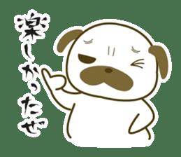 """Pug mame """"Pug-suke"""" sticker #612613"""