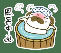 """Pug mame """"Pug-suke"""" sticker #612614"""