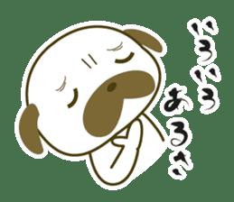 """Pug mame """"Pug-suke"""" sticker #612618"""