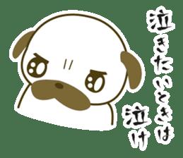 """Pug mame """"Pug-suke"""" sticker #612622"""