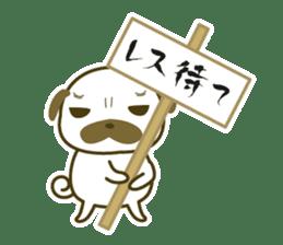 """Pug mame """"Pug-suke"""" sticker #612625"""