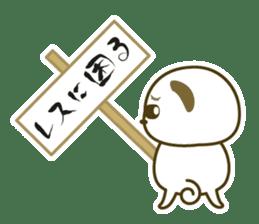 """Pug mame """"Pug-suke"""" sticker #612626"""
