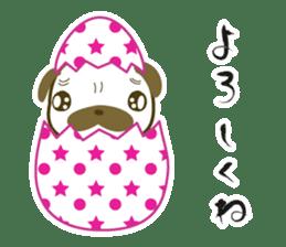 """Pug mame """"Pug-suke"""" sticker #612630"""