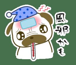 """Pug mame """"Pug-suke"""" sticker #612632"""