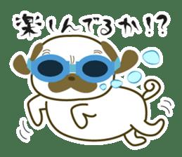 """Pug mame """"Pug-suke"""" sticker #612633"""