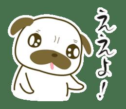 """Pug mame """"Pug-suke"""" sticker #612636"""
