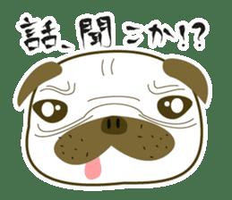 """Pug mame """"Pug-suke"""" sticker #612637"""