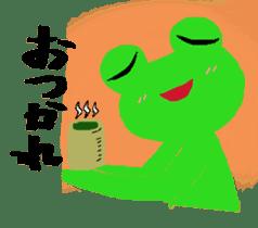 Frog Sticker sticker #612681