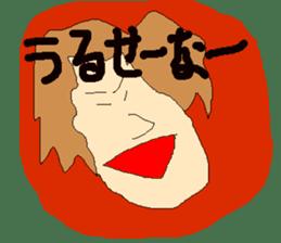 freedom man sticker #613164