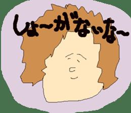 freedom man sticker #613180