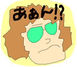 freedom man sticker #613187