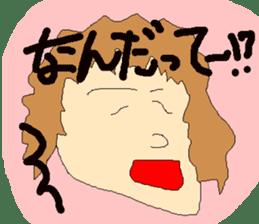 freedom man sticker #613188
