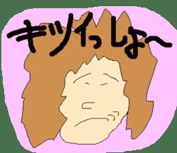 freedom man sticker #613196