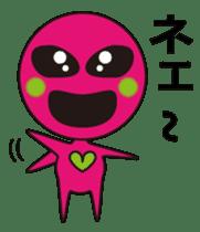 Alien comes here II sticker #613242