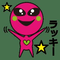 Alien comes here II sticker #613245
