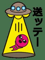 Alien comes here II sticker #613246