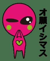 Alien comes here II sticker #613248