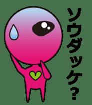Alien comes here II sticker #613258