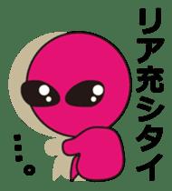 Alien comes here II sticker #613259