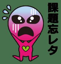 Alien comes here II sticker #613262