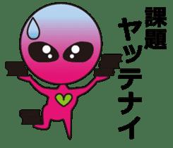 Alien comes here II sticker #613263