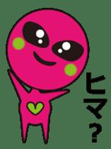 Alien comes here II sticker #613267