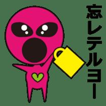 Alien comes here II sticker #613269