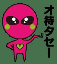 Alien comes here II sticker #613270