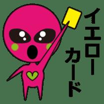 Alien comes here II sticker #613272