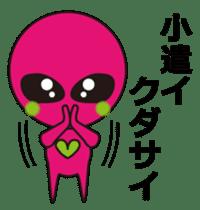 Alien comes here II sticker #613277