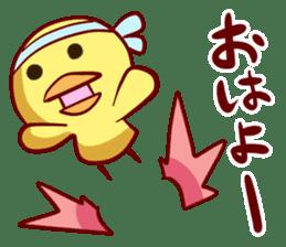 Hiyoko_Sticker_vol.2 sticker #614125