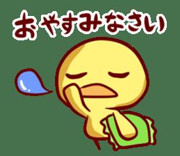 Hiyoko_Sticker_vol.2 sticker #614126